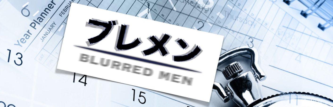 """聖地ポーカーズTRAD・黒帯三昧""""ブレメン"""""""